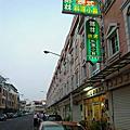 台灣風光8