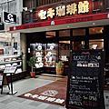 2016日本神戶10天