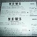 20090109 一個人前往大阪