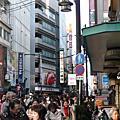 20090111 梅田、心齋橋、NEWS大阪公演第二天