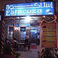 20100214 埃及之旅 - 阿布辛貝long trip