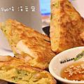 哞✪涓豆腐
