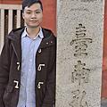 哞◐台南孔廟