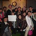 2010 Jan 首爾 DAY 3