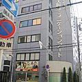 大阪--滋慶學園