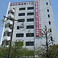 ECC日本語學院--名古屋校