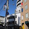 神戶電子專門學校