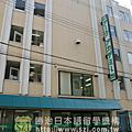ARC日本語學校--大阪校