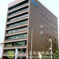 大阪--MERIC日本語學校