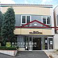 廣島--IGL醫療福祉專門學校