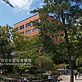 別府大學日語別科
