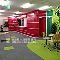 東京--JCLI日本語學校