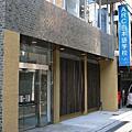ARC日本語學校--京都校