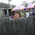 20051120屋守送愛心給蘆葦