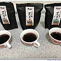 ◇沖泡方便的黑豆水茶包