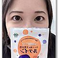 協和發酵BIO藍莓葉黃素