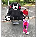 ○2019日本北九州跟團第二天-阿蘇格蘭Grandvrio Resort Hotel