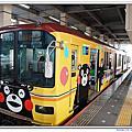 ○2019日本北九州跟團第三天- 萌熊電鐵