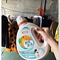 橘子工坊酵素洗衣精
