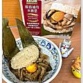 KKLife 粽香滷肉米膳堡