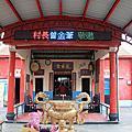 寺廟巡禮-彰化線西頂庄護安宮