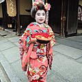 2016-03 京都