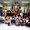87 -89年時期 慈悅書院讀經班
