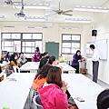2014.03.15十全論語經典体驗營-家長篇