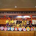 103-7-27 第14屆小狀元會考頒獎