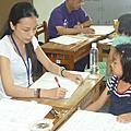 102-9-14 全國會考