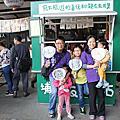 2014.12.20-21南投天元佛院2日遊