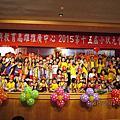 104-7-13 第15屆高雄小狀元會考頒獎典禮