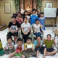 104 慈悅書院暑期經史合參
