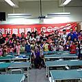 106/9/15龍華國小讀經班開課