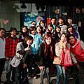 2011-02-05 國中同學會