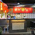20131029 櫻川涮涮鍋