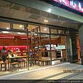 20131204 新竹-段純貞牛肉麵
