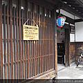 201405 奈良格子町
