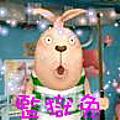監獄兔&圖片
