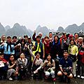2017-03-26 桂林