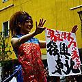 2012東本櫻之戀-5/5