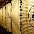 2015夏 京都祇園祭7/15~7/17