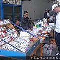 上海鴿子交易市場