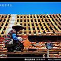 傳統建築修繕