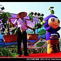 2011烈嶼芋頭節