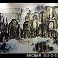 2012吳鼎仁書畫展