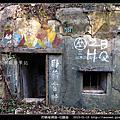 烈嶼老碉堡-勾踐堡