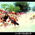 2014第六屆金廈泳渡