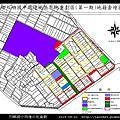 烈嶼鄉烈嶼國中周邊地區第一期市地重劃計畫書