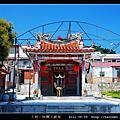 上林-厲王爺宮